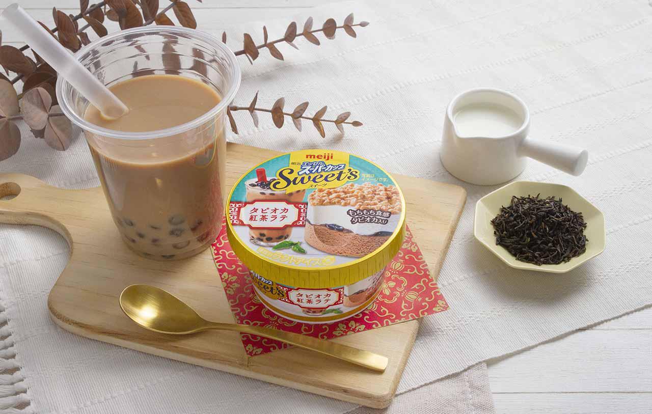 画像: 明治スーパーカップスイーツの新作「タピオカ紅茶ラテ」味を食べてみた!アイスでタピる時代が到来 - 特選街web
