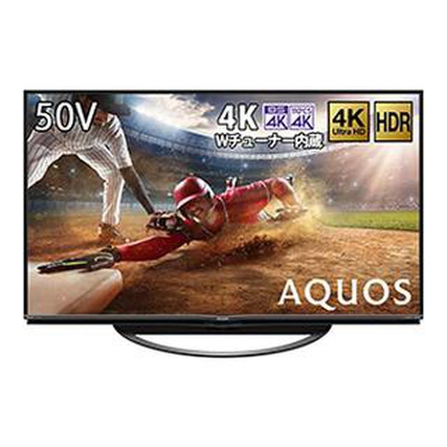 画像3: 【40~50V型】4Kテレビのおすすめは?最新モデル7台のスペックと特徴をレビュー