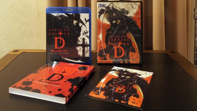 画像: 筆者が所有する海外盤BD(左)とDVD「オリジナル日本語バージョン」。劇場公開版DVDは引っ越し時に紛失。