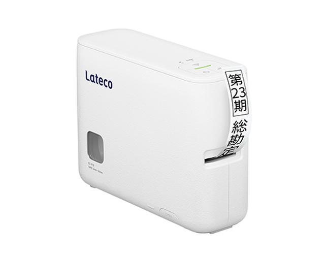 画像2: カシオ計算機 Lateco EC-P10