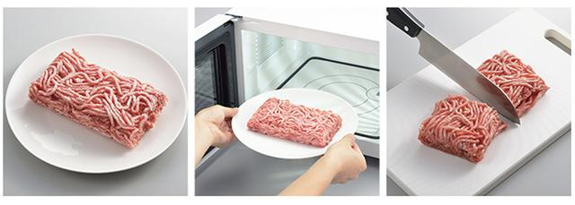 画像: グラム設定要らずで上手に自動解凍できる。