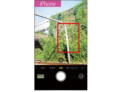 画像1: ● 画面上のスライダーで明るさを調整