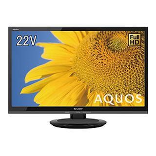 画像2: 4Kではなく2Kテレビを買うのはあり?4Kチューナーと接続できる?
