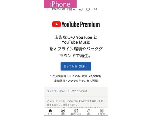 プレイ リスト music 消える youtube