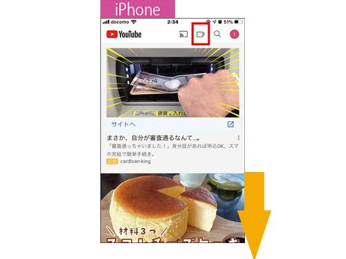 画像1: ● 画面上のビデオカメラのマークをタップ