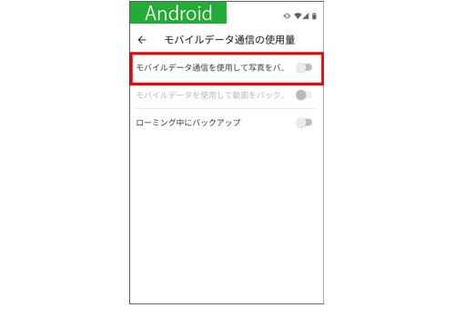画像2: ● 「Googleフォト」を使うのがおすすめ