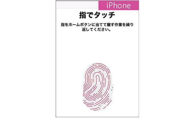 画像1: ●生体認証とパスワードを併用しよう