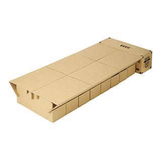 画像: 【防災・備蓄アイテム】非常時に役立つ「ダンボールベッド」工具不要で5分で組み立て可能