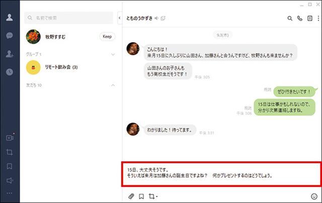 画像2: ●「メッセージ通知の内容表示」をオフに