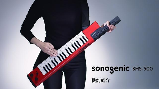 画像: sonogenic ショルダーキーボード 「SHS-500」 機能紹介 youtu.be