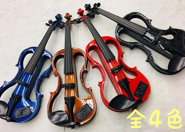 画像1: www.shopping-kurosawagakki.com