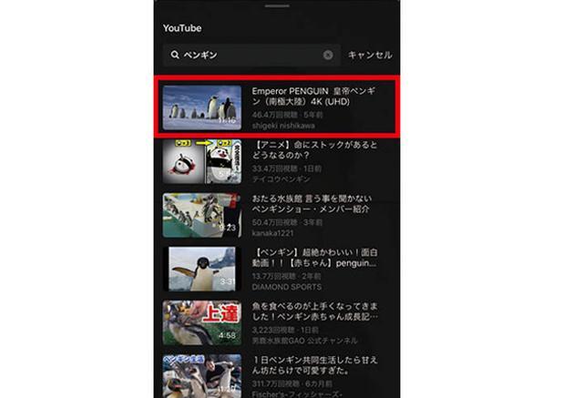 画像2: ●通話中にYouTube動画を見られる