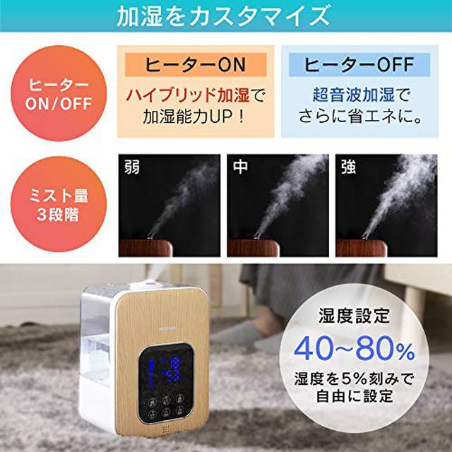 画像1: 【加湿器おすすめ】ウイルス・風邪対策には乾燥予防!本格的な冬を迎える前に用意しよう(2020年最新版)