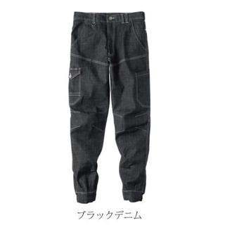 画像: 【ワークマン】ジョガーパンツ購入レビュー!デニムより断然履きやすい!きれい目ファッションにも合わせられる作業用パンツ