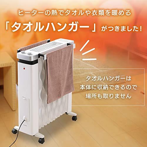 画像4: 【ヒーターおすすめ】カーボン・オイル・セラミックファンヒーターまとめ 加湿やウイルス対策に役立つ製品も(2020最新版)