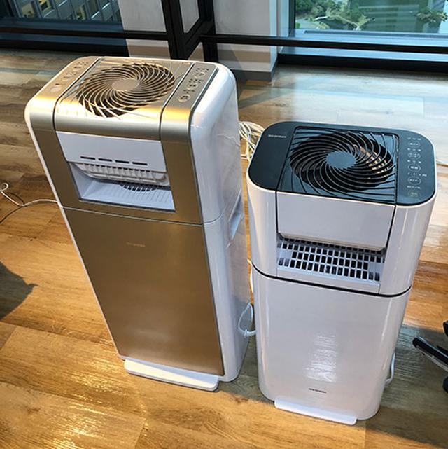 画像: 右が従来モデル、左が新モデル「サーキュレーター衣類乾燥除湿機 8L」