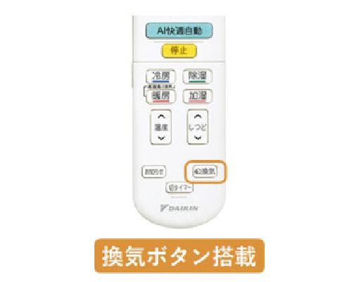画像: www.daikin.co.jp