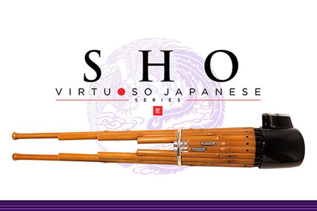 画像: www.soundhouse.co.jp