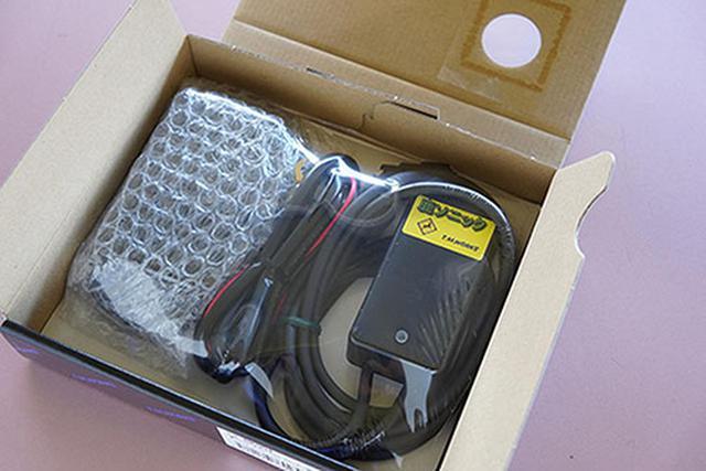 画像: 新型鹿ソニックのパッケージの中身です。写真には写っていないですが、取り付けのための説明書なども同梱されています。