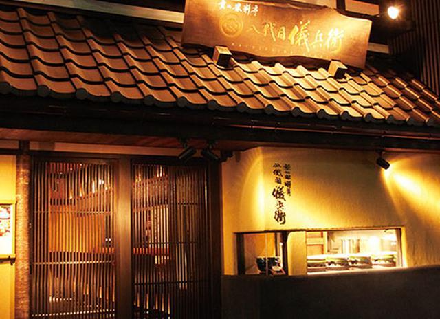 画像: 多くの食通が認める銘店「八代目儀兵衛」の味を再現 kadenfan.hitachi.co.jp