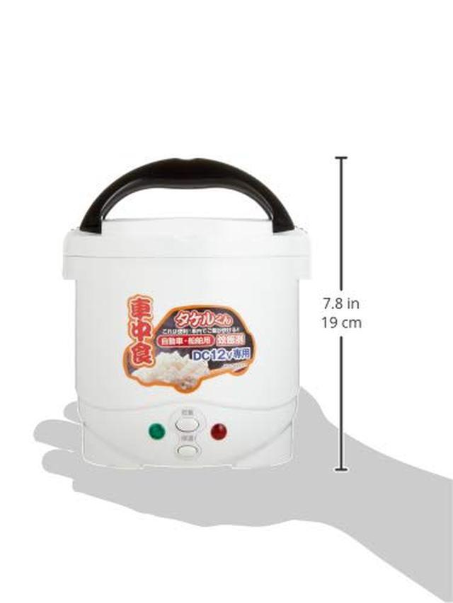 画像1: 【車中泊グッズ】車でお米が炊ける「直流炊飯器タケルくん」が超絶おすすめ!自然解凍冷凍食品でお手軽に節約できる