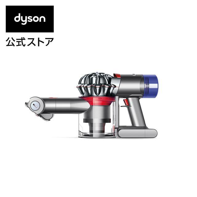 画像3: 【ダイソン掃除機2020】おすすめの機種と選び方 人気のコードレスからハンディタイプまで紹介!