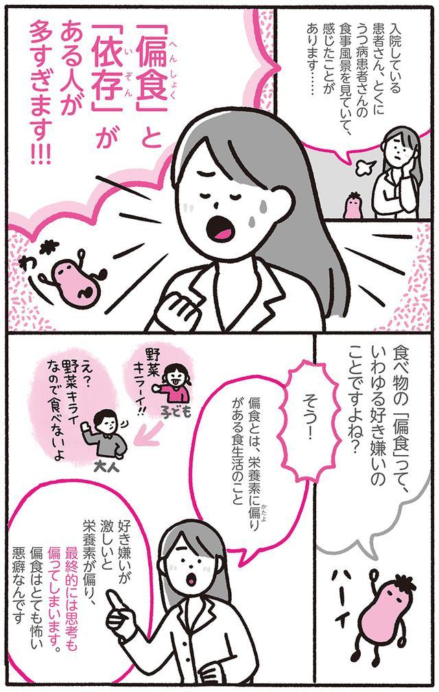 画像3: イラスト/うてのての