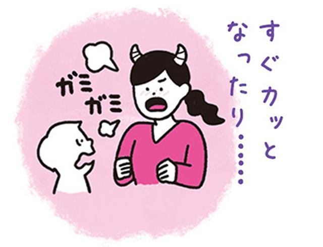 画像1: イラスト/うてのての