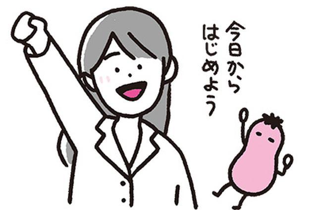 画像11: イラスト/うてのての