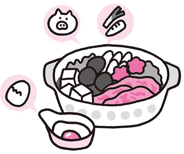 画像: 脳と心が元気になる! 「最強の豚すき焼き」