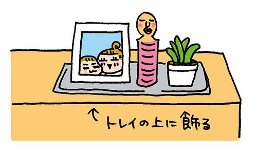 画像10: イラスト/すぎうらゆう