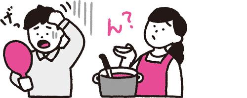 画像4: こんな症状・習慣があったら要注意!