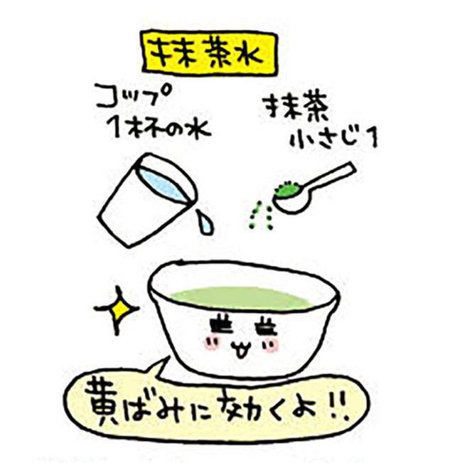 画像: 抹茶水の割合は、コップ1杯の水に抹茶小さじ1杯。 イラスト/すぎうらゆう