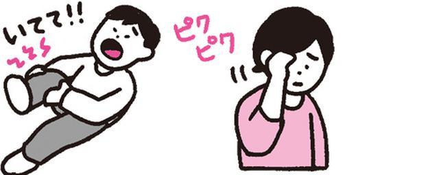 画像5: こんな症状・習慣があったら要注意!