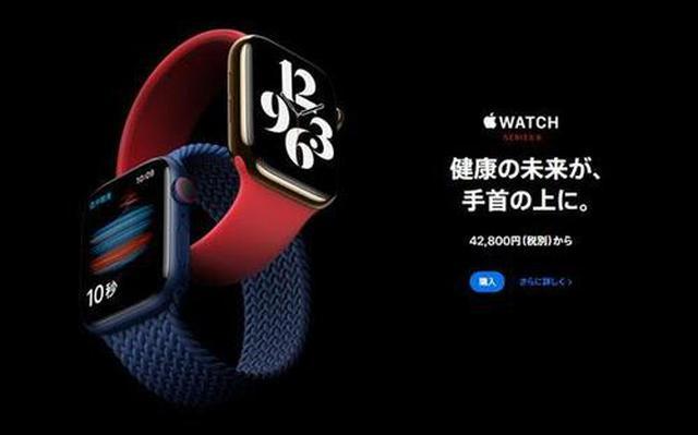 画像: Apple公式サイト www.apple.com