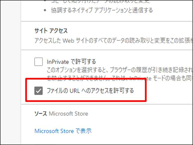 画像16: 【Office無料版とは?】Word、Excelが使える 共同編集もできる「Web版 Office」がダウンロード不要でおすすめ!