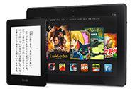 画像: Amazon.co.jp - アカウントサービス