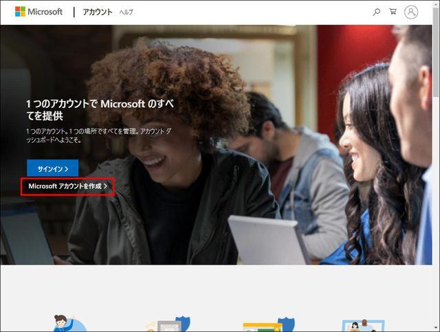 画像1: 【Office無料版とは?】Word、Excelが使える 共同編集もできる「Web版 Office」がダウンロード不要でおすすめ!