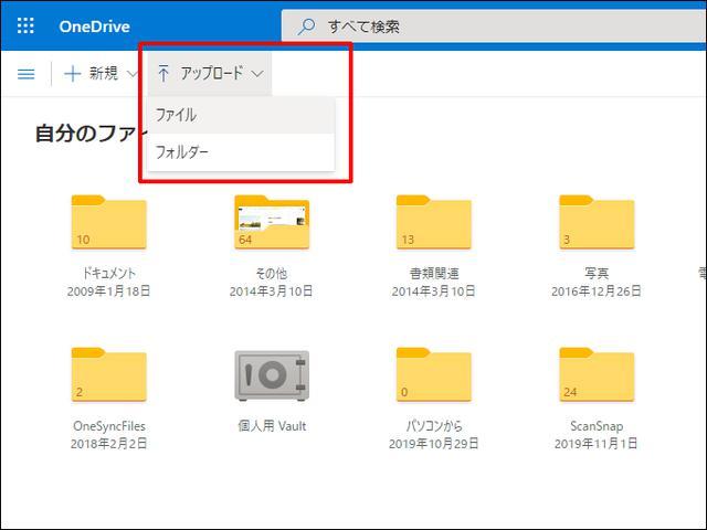 画像14: 【Office無料版とは?】Word、Excelが使える 共同編集もできる「Web版 Office」がダウンロード不要でおすすめ!