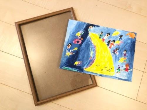画像: 息子のアート「ロケットに乗って月に行きたい」