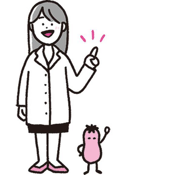 画像: 血液検査から自分に足りない栄養素をチェック!