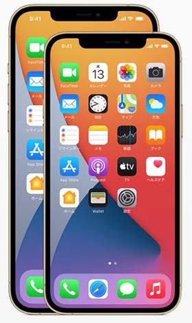 画像2: www.apple.com
