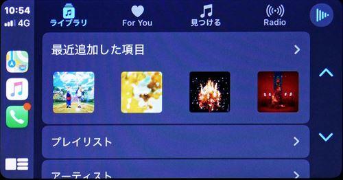 画像: CarPlayのMUSICを起動して表示されるメインメニュー。Appleのストリーミングサービスも利用できる。写真はケンウッドのディスプレイオーディオ「DDX5020S」
