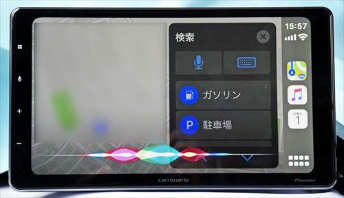 画像: CarPlayではウェイクワード「Hi、siri!」とを呼びかけると音声入力モードが起動する