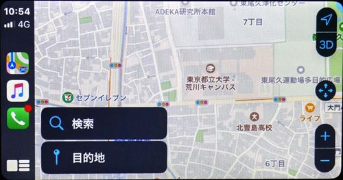 画像: ケンウッドのディスプレイオーディオ「DDX5020S」で、CarPlayのマップアプリを表示。検索をタップすると目的地検索モードに入る