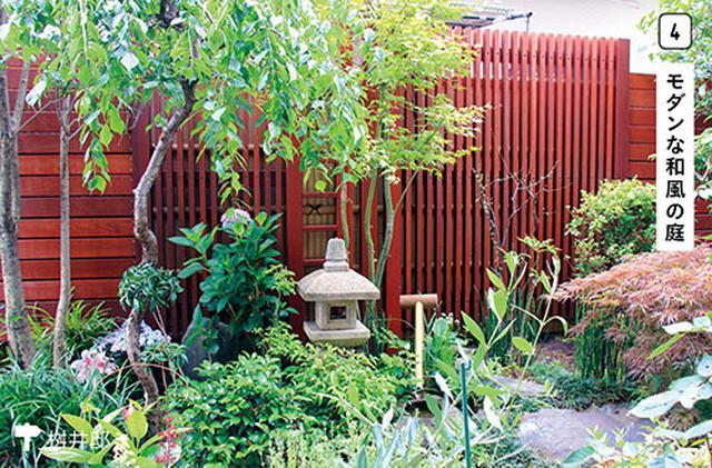 画像4: 暮らしを豊かにする空間をつくる メインの庭②