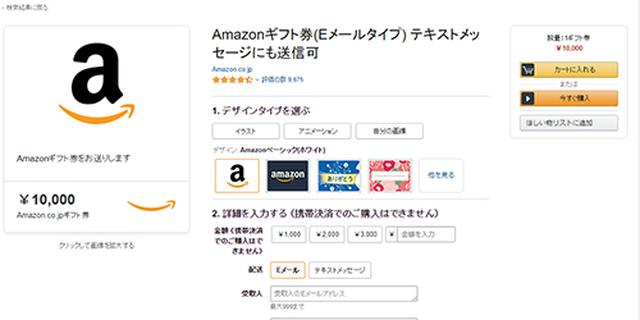 画像1: www.amazon.co.jp