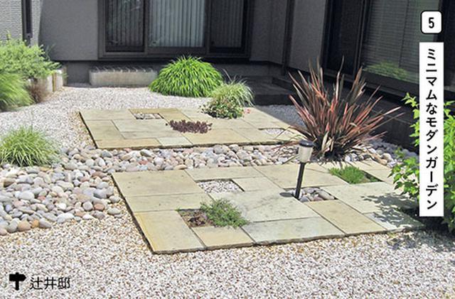画像5: 暮らしを豊かにする空間をつくる メインの庭②