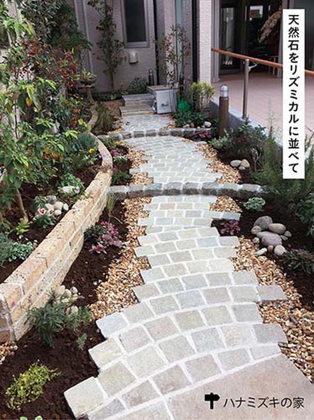 画像1: 植栽で癒し、石を敷き詰めて清潔感を演出