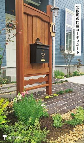 画像4: 一年草で門扉や門柱を彩れば効果的なフォーカルポイントに